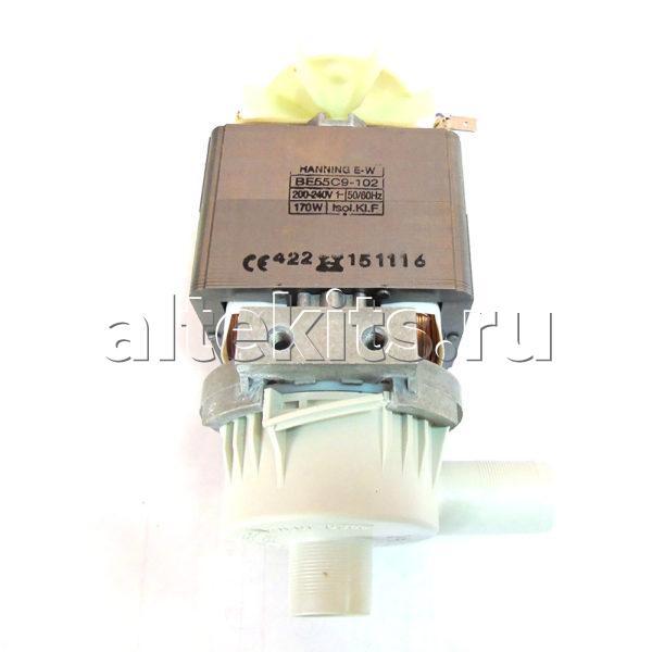 Помпа для посудомоечных машин Winterhalter